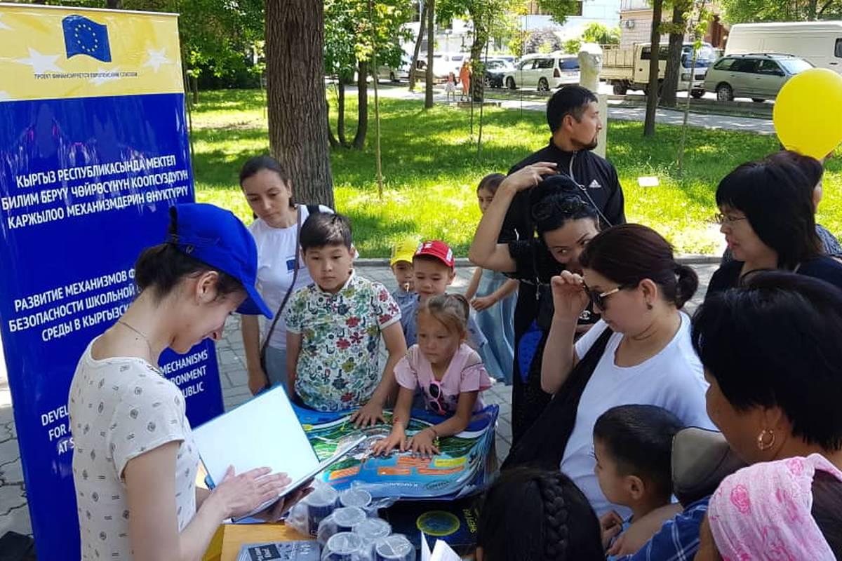 О безопасности школьной среды рассказали в День защиты детей