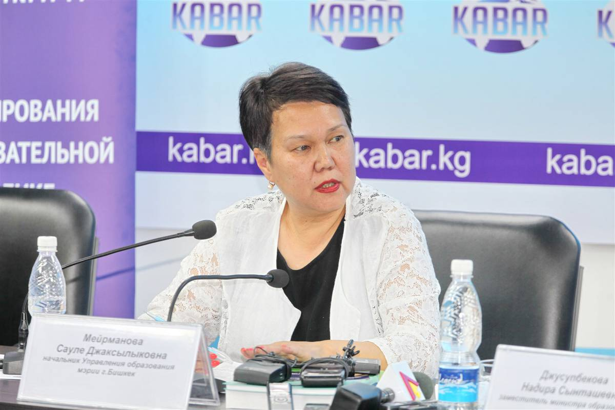 Принят Стандарт по безопасности в школах Кыргызстана
