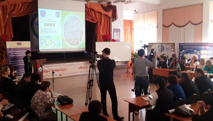 В Бишкеке прошёл V Съезд учителей и работников образования государств