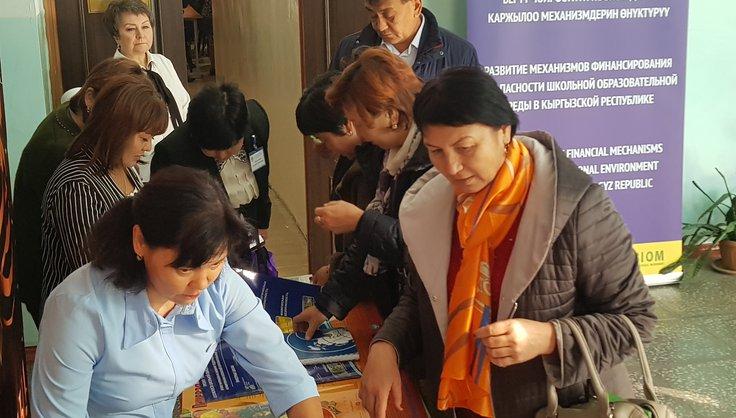 Педагоги из стран СНГ обсудили в Бишкеке проблемы безопасности образовательной среды