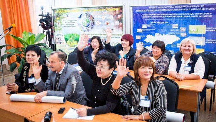 В Бишкеке участники V Съезда учителей СНГ обсудили проблемы безопасности образовательной среды