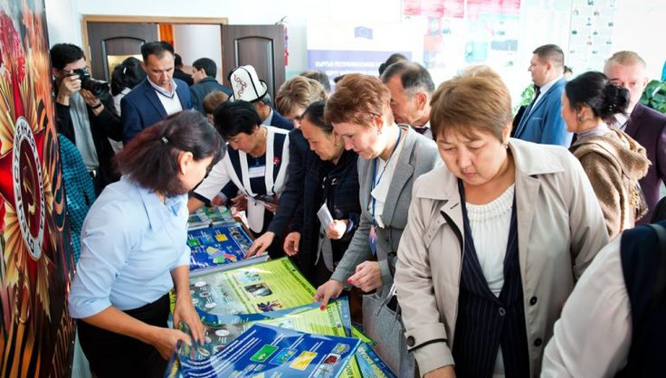 На Съезде учителей СНГ обсудили проблемы безопасности образовательной среды