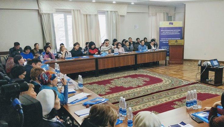 Директора и учителя школ ознакомились с публикациями проекта по безопасности образовательной среды