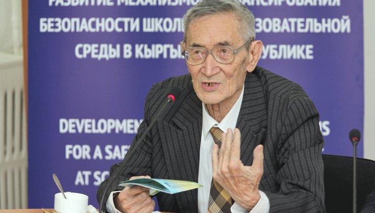 Безопасность образовательной среды в кыргызской республике: нормативное регулирование и возможные решения