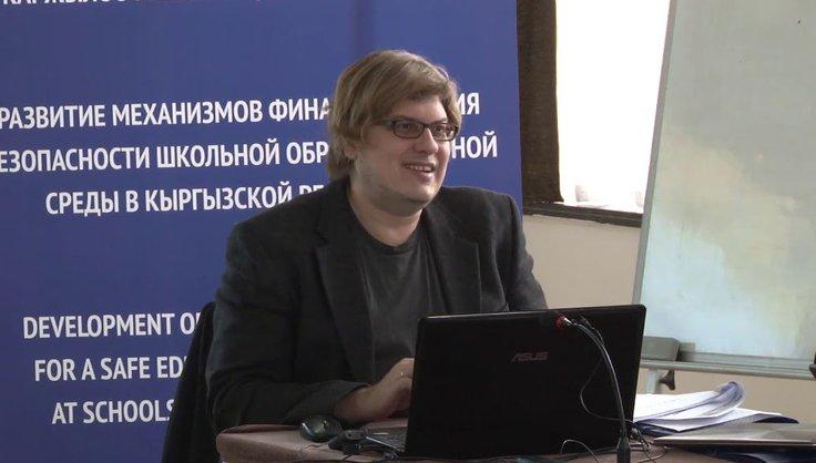 Коротенко Владимир / Развитие механизмов финансирования безопасности образовательной среды