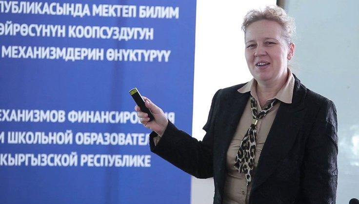 Марченко Лариса / Безопасная образовательная среда: программы и стратегии