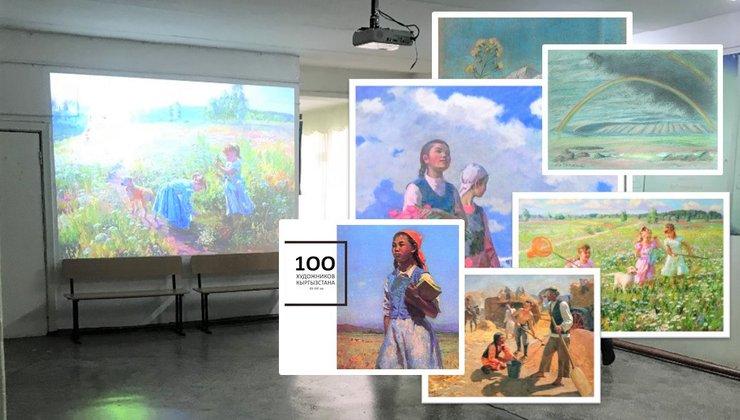 Советы по визуальному оформлению школьных пространств