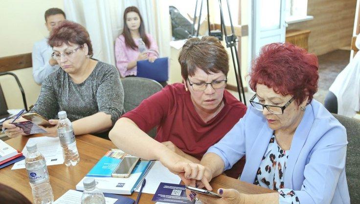 Билим Акипресс / В Бишкеке обсуждают управленческие механизмы организации образовательной среды в Кыргызстане
