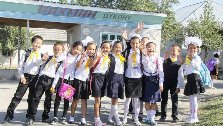 Утверждено Положение о Советах по безопасности в школах Кыргызстана