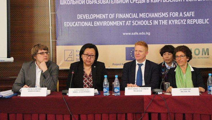 Запуск проекта по улучшению безопасности школ Кыргызской Республики