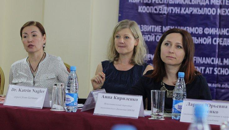 Круглый стол «Нормативные рамки регулирования безопасной образовательной среды в Кыргызской Республике»