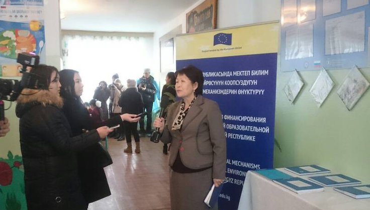 Пресс-тур в Чуйскую область и Иссык-Кульскую область