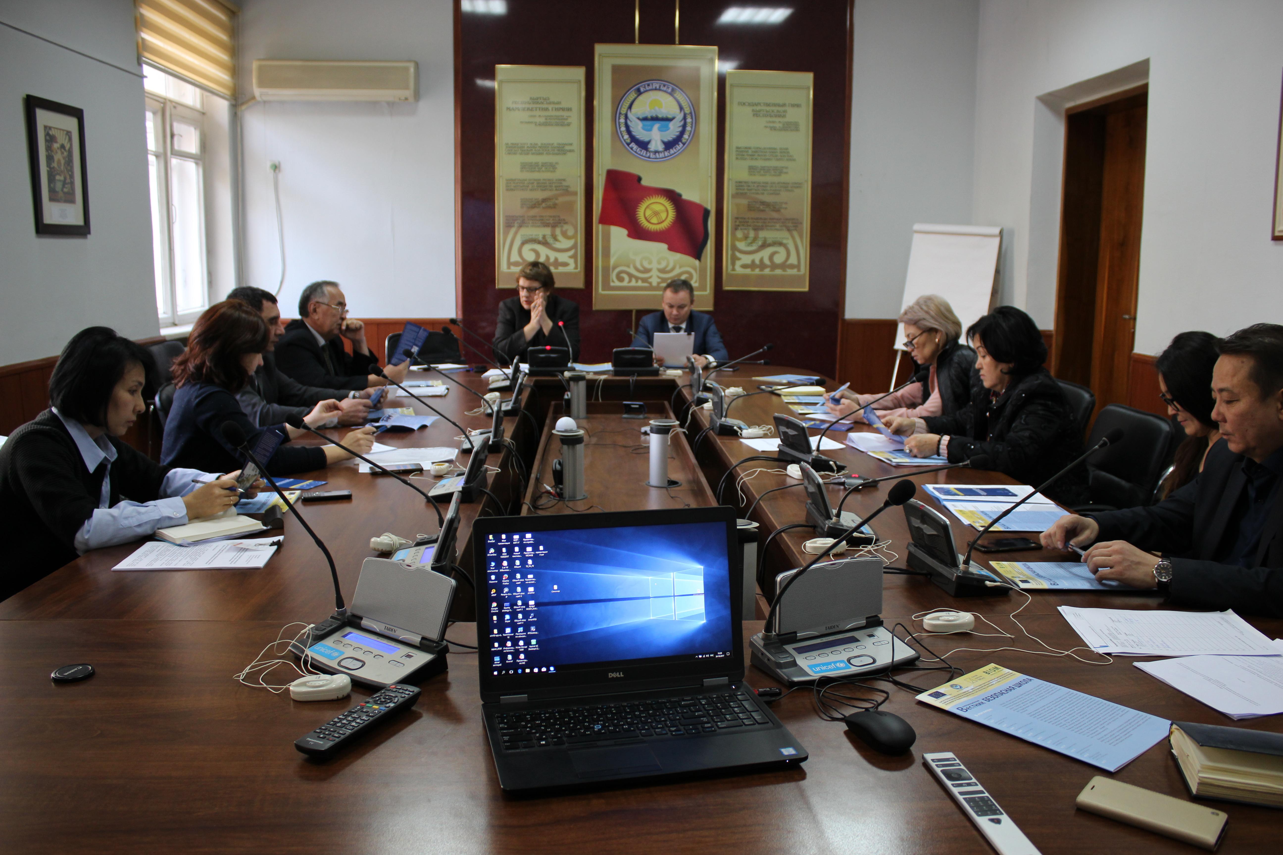Встреча в Министерстве здравоохранения Кыргызской Республики