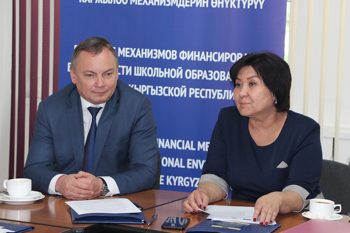 Межведомственная встреча Министерства Образования и Министерства Здравоохранения Кыргызской Республики