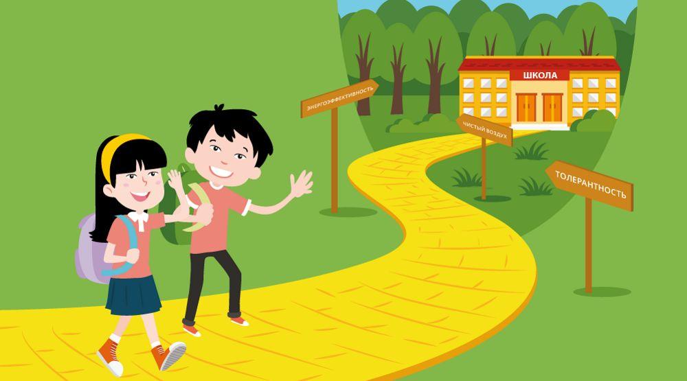 Однодневный тренинг для учителей и администраций школ